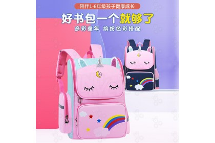 [Ready Stock] Unicorn Backpack Student Big School Bag for standard 1-6 Student