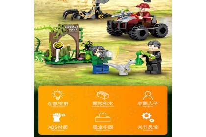 [Ready Stock] SY Sheng Yuan SY1510 Dinosaur World Heavy Loaded T Rex Building Block Brick 560pcs