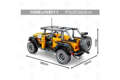 [Ready Stock] SY Sheng Yuan Technique 8310 Sports Car 930 Cyan Senrui Vehicle Building Block Pull Back Gear 717 pcs