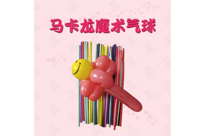 [Ready Stock] 120cm long Macaroon Party Balloon (100pcs/pack) Professional Modelling Balloon