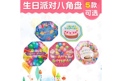 [Ready Stock] Cartoon Party Paper Plate Disposable  (20pcs/pack)