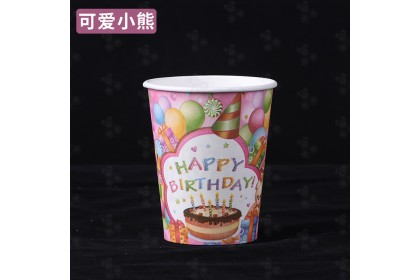 [Ready Stock]  Cartoon Party Paper Cups Disposable (20pcs/pack)