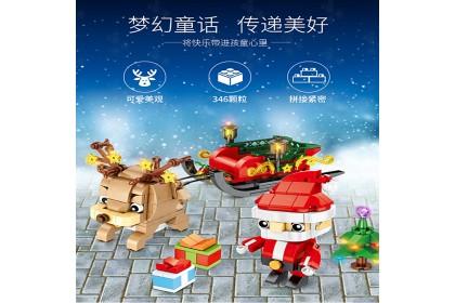 [Ready Stock] Sembo Block 601091 Merry Christmas Season Reindeer with Santa Claus 346+pcs Gift Present Idea Girl Boy Toy