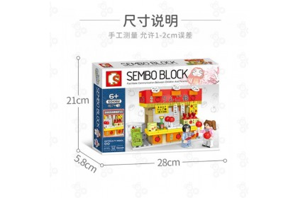 [Ready Stock] Sembo Block Building Street Japanese Snack Street View Japan Series 601080/81/82/ 83(4-in-1) Combo Set