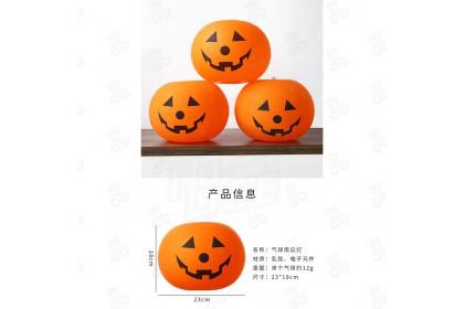 "[Ready Stock] Halloween Pumpkin Balloon (5pcs/pack) / 12"" Halloween (10pcs/pack) Party Decoration Props"
