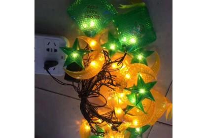 Selamat Hari Raya Aidifitri Light Bulb