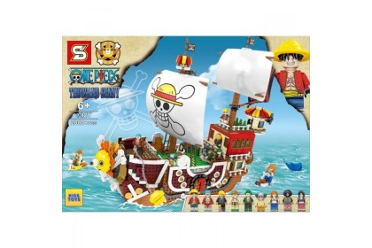 [Huge Sunny Boat Model] Limited Edition SY Sheng Yuan 3D2Y Onepcs Ship Thousand Building Block