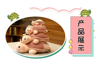 (Ready Stock) 60cm Cute Turtle Stuffed Toy Plush Toy Doll Gift