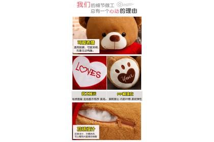 (Ready Stock) 160cm Big Plush Giant Teddy Bear Birthday Present Best Gift Stuffed Toy Plush Toy Doll
