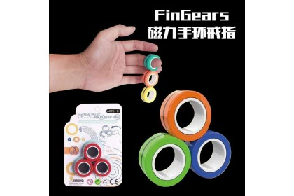 (Ready Stock) 3PCS Fin Gears Magnetic Rings Anti-Stress Relief Ring Creative Decompression Artifact