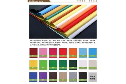 (Ready Stock) Tote Bag Shopping bag Non-Woven Bag Colorful Gift Bag (Portrait)